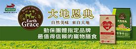 寶榮開發企業股份有限公司