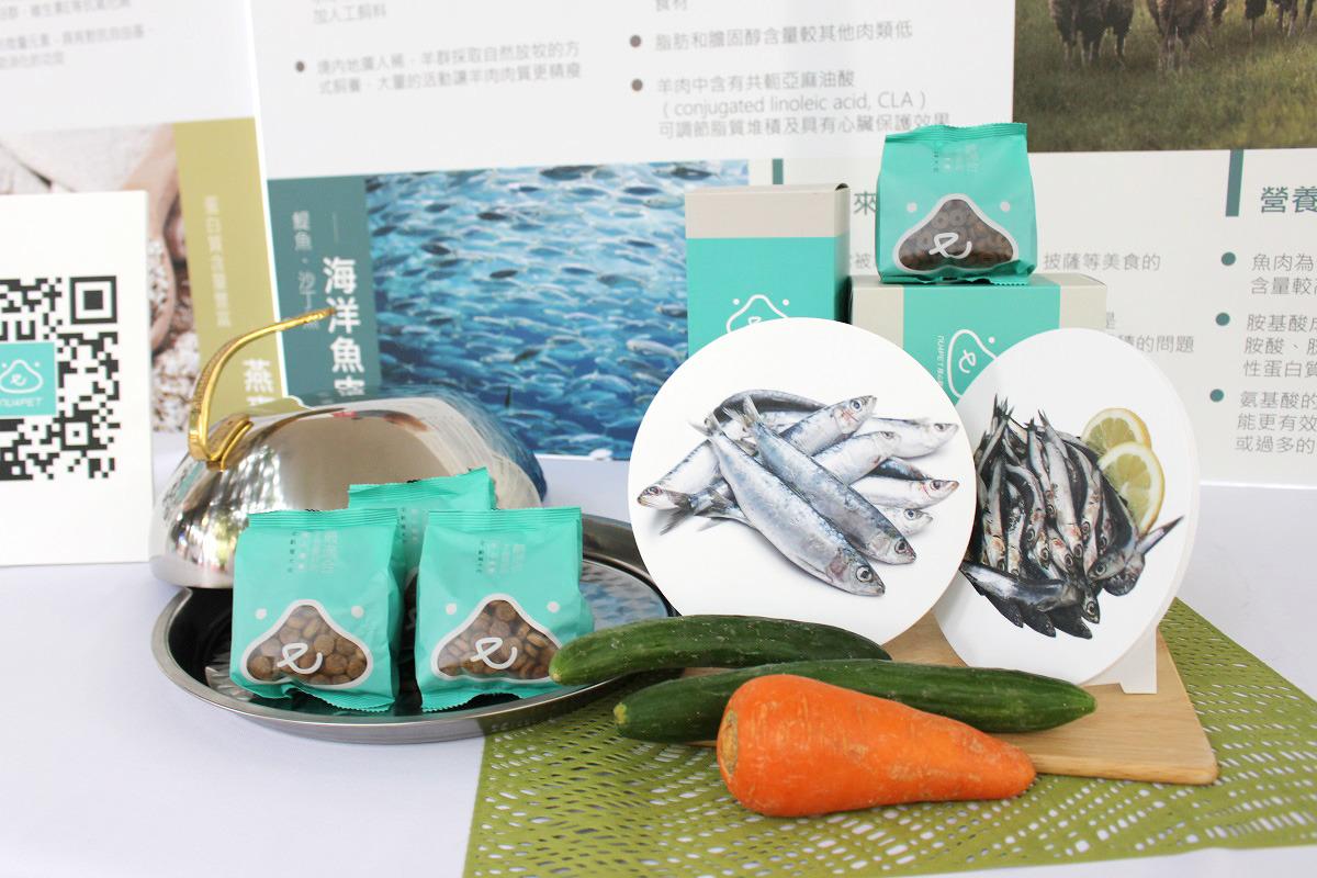 唯寵針對台灣濕熱氣候容易引起的寵物皮毛及腸胃問題,研發低敏、高免疫力配方,採用台灣優質糙米、高品質深海魚肉及蔬果等食材。 何宜/攝