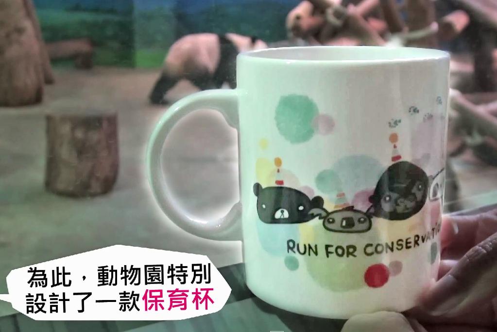 可爱的动物插画象徵五福临门!