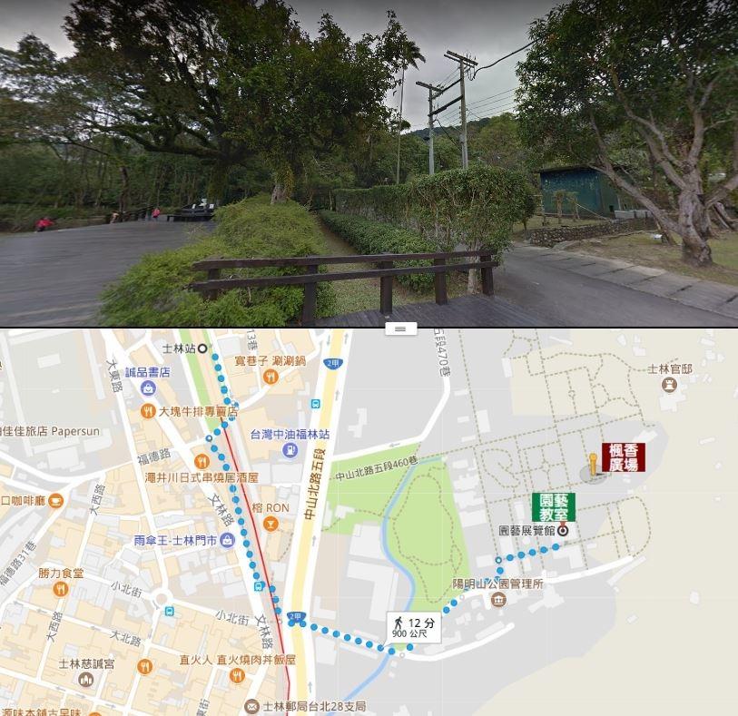 猛禽會邀請民眾參與11/4在士林官邸內楓香廣場的野放及闖關活動。翻攝自猛禽會臉書