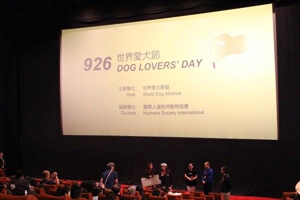 圖為2015年世界愛犬節在香港舉行慶會的場景。