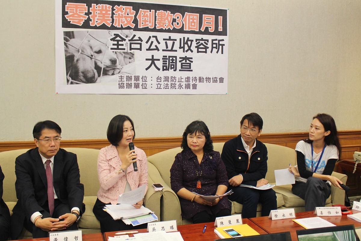 台灣防止虐待動物協會今日召開記者會,說明全台公立收容所大調查結果。李娉婷/攝