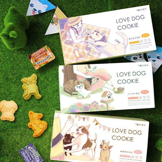 幸福狗流浪中途今年聖誕節義賣的餅乾禮盒,是Berry畫自家狗場狗兒與甜點廠商合作的結果。 幸福狗流浪中途/提供